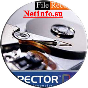 Восстановление утерянных данных PC inspector file recovery